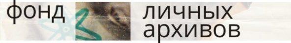 банер-фонд-фла