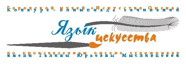 эмблема конкурса в 2007-2014 годах