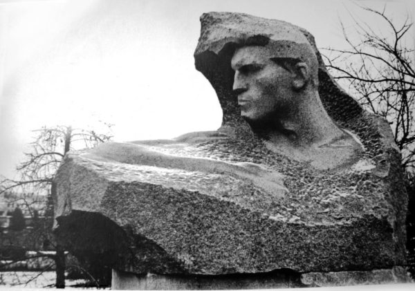 Сквер Борцам революции. Мемориал венграм-интернационалистам.